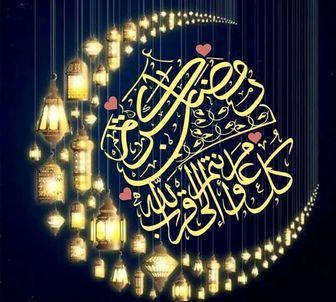 دعای مخصوص ماه مبارک رمضان+متن و ترجمه