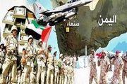 آمار جنایتهای عربستان در یمن
