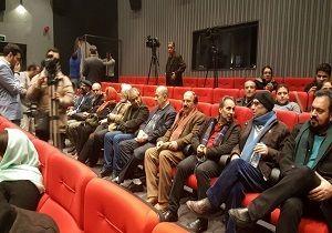 افتتاح ششمین جشنواره تئاتر شهر