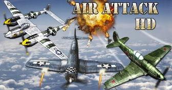 یک بازی برای علاقهمندان به جنگ هوایی