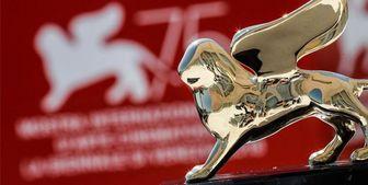 معرفی برگزیدگان جشنواره فیلم ونیز ۲۰۲۱