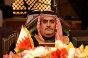 یاوه گویی وزیر خارجه بحرین علیه ایران