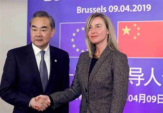 بیانیه چین و اتحادیه اروپا درباره برجام