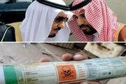 گزارش سازمان منع تسلیحات شیمیایی درباره دومای سوریه