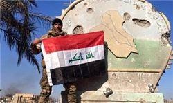 آزادسازی منطقه ای در رمادی از اشغال داعش
