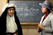 تاریخچه حجاب زن ایرانی