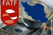 پیوند زدن توافق راهبردی چین با پیوستن به FATF سیاسی است