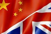 چین، انگلیس را به «مقابله به مثل» تهدید کرد