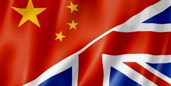 «تهدیدهای چین» انگلیسی ها را نگران کرد