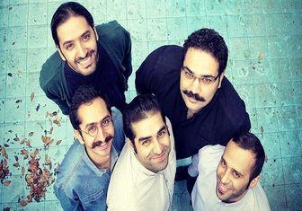 جشنی که گروه موسیقی «دال» برای انتشار آلبومش گرفت/عکس