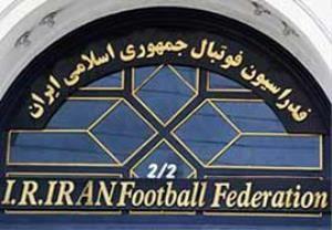 جلسه ویژه مدیران ۴ باشگاه در فدراسیون فوتبال