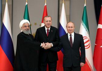 مشارکت ترکیه با روسیه و ایران در عرصه سوریه زیر سئوال رفته است