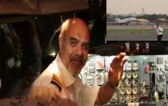 دومین شاهکار خلبان ایرانی + عکس