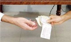 اسناد پرداختهای چند صدمیلیونی در وزارت بهداشت موجود است؟