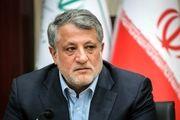 صدور اشد مجازات برای 2 عضو شورای شهر تهران
