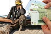 جزئیات عیدی پایان سال کارکنان مشمول قانون کار