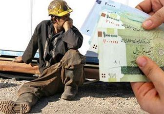 خبری خوش برای کارگران/طرح جدید مجلس برای افزایش حقوق کارگران