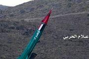 موشک بالستیک «زلزال ۱» یمن مواضع متجاوزان سعودی را درهم کوبید
