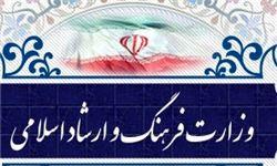 انتقاد دادستان تهران از یک تئاتر به دلیل نقض ارزش های اسلامی