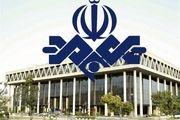 قدردانی نمایندگان مجلس از رسانه ملی