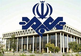 خشم آل سعود از رسانه های ایران