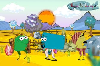 تازه ترین خبرها از انیمیشن «بومبالا گومبالا»