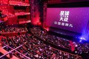 رونق سینمای چین با فیلمهای هالیوودی