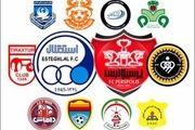 جدول لیگ برتر در پایان بازی های امروز