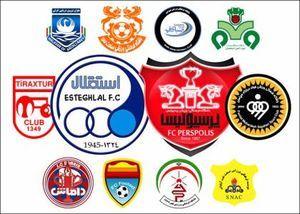 کدام تیم لیگ برتری به دسته اول سقوط می کند؟