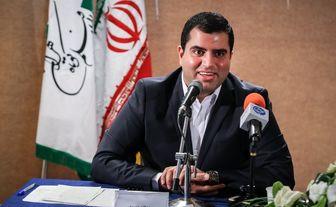 آخرین خبرها از جشنواره «فیلم کوتاه تهران»
