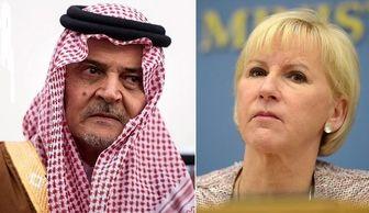 عربستان به اتباع سوئد روادید نمیدهد