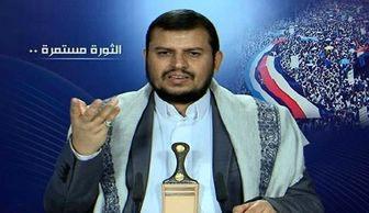 توصیه رهبر انصارالله به رییس جمهور یمن