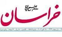نامه شرکت های بزرگ صنعتی به احمدی نژاد