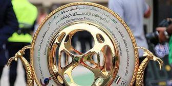 اسامی محرومان فینال جام حذفی