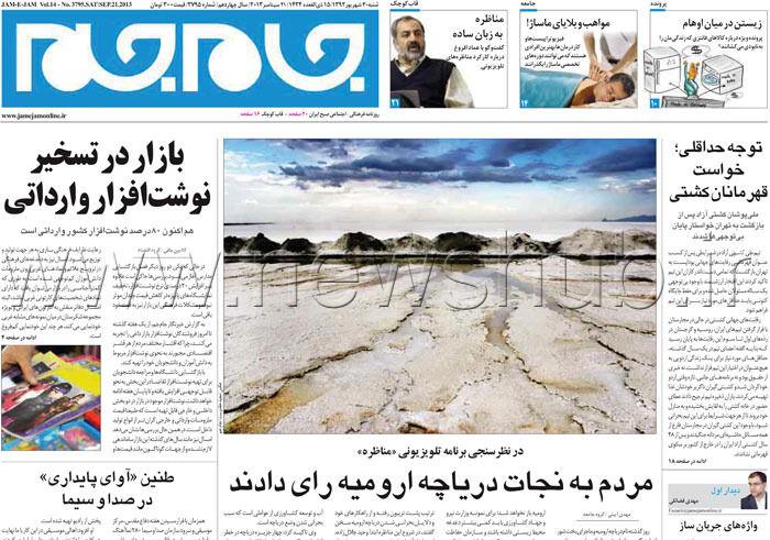 http://www.mashreghnews.ir/files/fa/news/1392/6/30/407924_831.jpg