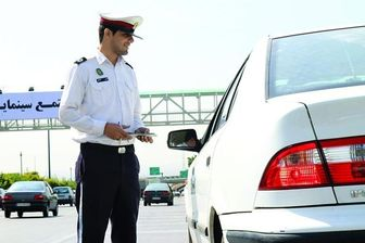 جزئیات افزایش نرخ جریمه تخلفات رانندگی