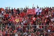 پیام تشکر باشگاه پرسپولیس از استان بوشهر و شهر جم