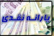 مجلس درآمد دولت حاصل از هدفمندسازی یارانهها را مشخص کرد