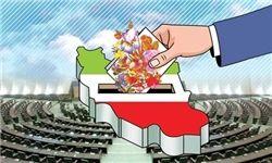 سهمخواهی پیرمردهای اصلاحطلب از انتخابات مجلس