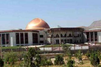 حمله موشکی به پارلمان افغانستان
