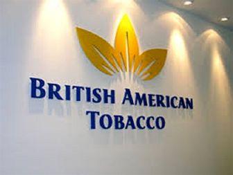 سرمایه گذاری شرکت بریتیش آمریکن توباکوBAT انگلیس