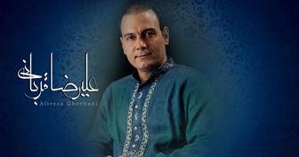 علیرضا قربانی برای «چهار راه استانبول» خواند/ اجرای کنسرت در استرالیا