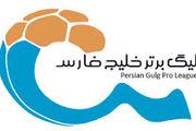 جدول لیگ برتر فوتبال در پایان پُرگلترین هفته نیمفصل دوم