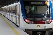 زمان افتتاح ورودی دوم ایستگاه متروی کمیل