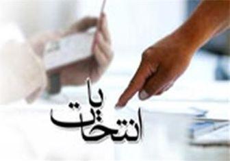 اعضای ستاد انتخابات جبهه پیروان خط امام انتخاب شدند