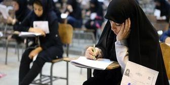 اعلام نتایج آزمون دکتری سال ۹۸ دانشگاهها و موسسات آموزش عالی کشور
