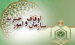ایران میزبان نمایندگان کشورهای جهان اسلام شد