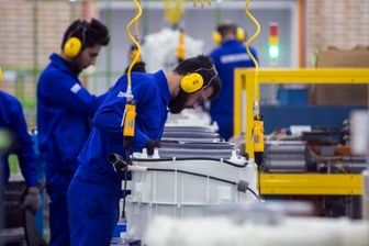 ارتقاء جایگاه ایران در فضای کسب و کار در جهان
