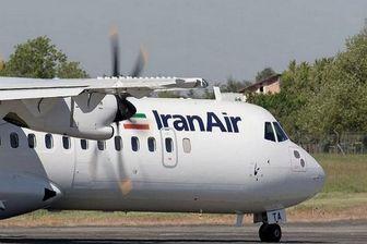 تحویل هواپیماهای ATR و ایرباس به ایران ممنوع