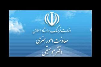 """دفتر موسیقی وزارت ارشاد درگذشت """"بهنام صفوی"""" را تسلیت گفت"""